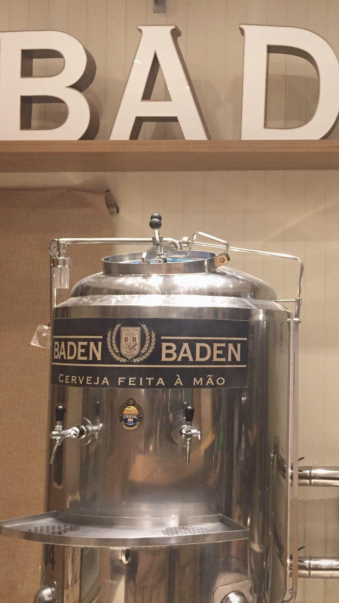 Sala de degustação da Fábrica da Baden Baden